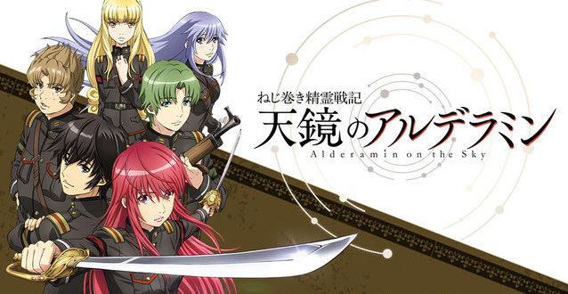 Nejimaki Seirei Senki Tenkyou no Alderamin - Anime Tentang Perang Terbaik dan Terkeren (Dari Jaman Kerajaan sampai Masa Depan)