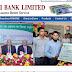 Rupali Bank Officer  Job Circular 2017