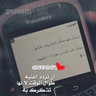 حبيبي حب بيسيات تويتر Makusia Images