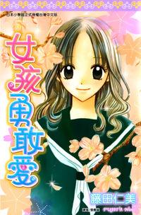 Hitotsu no Shigusa mo