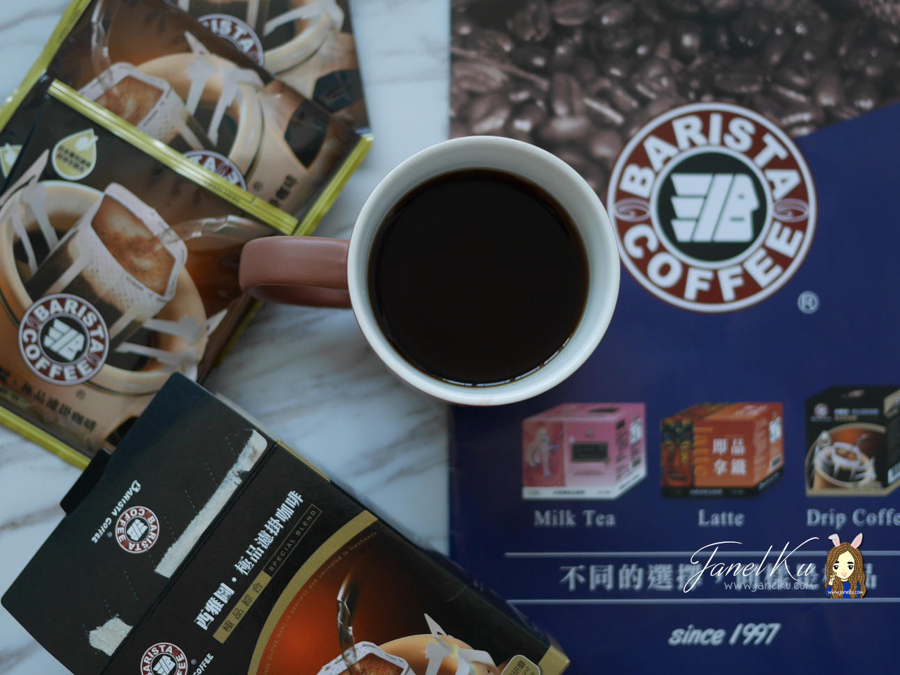 Get a taste of Taiwan Coffee: Barista Gourmet Drip Coffee by Barista Coffee