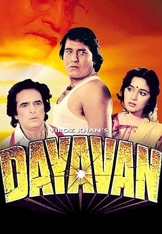 Dayavan 1988 Hindi Full Movie 500MB HDRip 480p