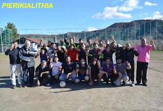 Ποδοσφαιρική ομάδα ετοιμάζουν οι Σύριοι πρόσφυγες από το κέντρο φιλοξενίας στην Κάτω Μηλιά Πιερίας! (ΦΩΤΟ)
