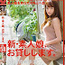 CHN-123 New Amateur Daughter, And Then Lend You