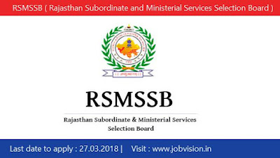 RSMSSB ( Rajasthan Subordinate and Ministerial Services Selection Board )