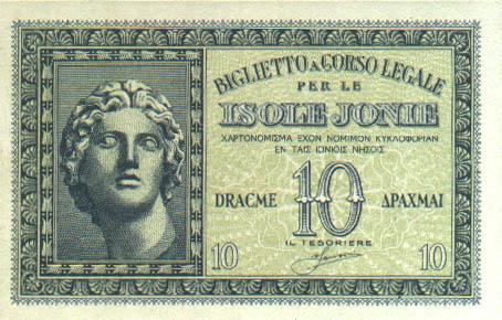 https://2.bp.blogspot.com/-pUlxE0w1v3E/UJjvuphoG6I/AAAAAAAAKko/Yj6nzthAZ40/s640/GreecePM13-10Drachmai-%281941%29-donatedowl_f.jpg