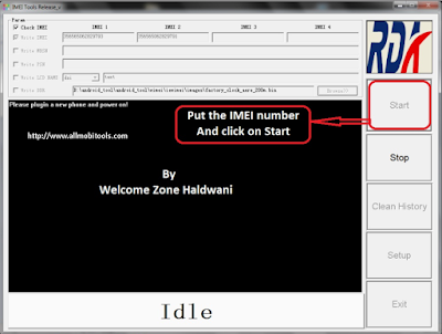 RDA IMEI Repair Tool Latest Version Full Setup Free Download For WIndows