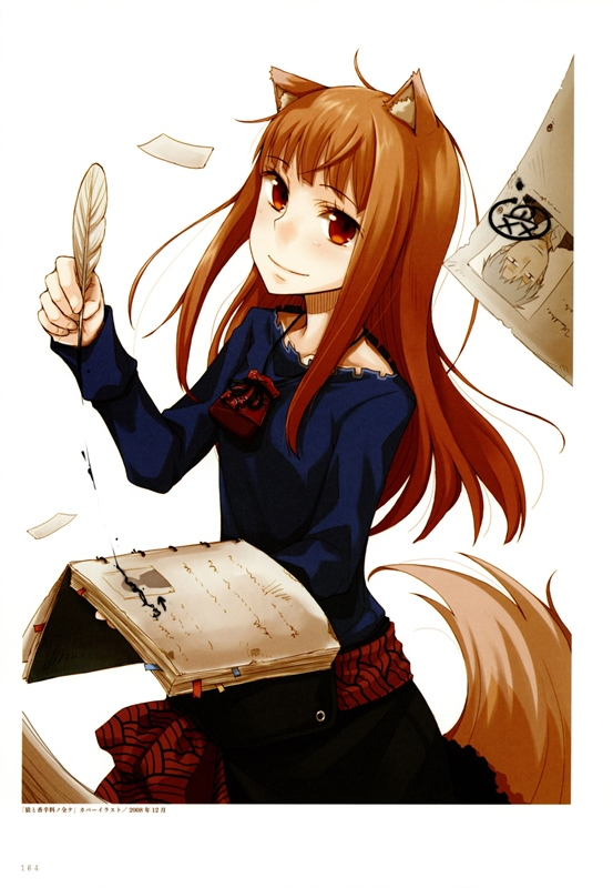 bs spice and wolf
