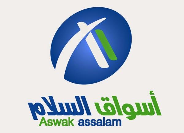 aswak assalam recrute des juristes des assistantes et des