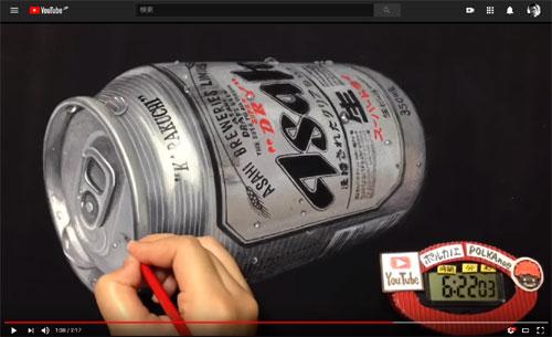 手描きのビールの絵です