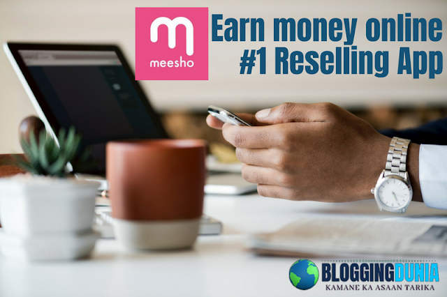 meesho supply for resellers,meesho,meesho reseller,meesho reseller app,how works meesho resellers,meesho app review,meesho online reselling business,meesho supply review,how to use meesho app,meesho supply,meesho supply reseller hindi,meesho app to earn,become meesho seller,online marketing app meesho,meesho app,meesho trick to fast earnings,meesho app earning proof,meesho app se paisa kaise kamaye