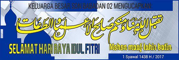 Banner Selamat Idul Fitri 2
