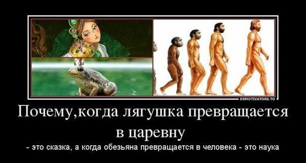 Эволюция живых организмов