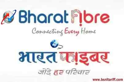 BSNL Bharat Fiber 100 MBps speed connections in Rural Areas through Digital Gram Sewaks