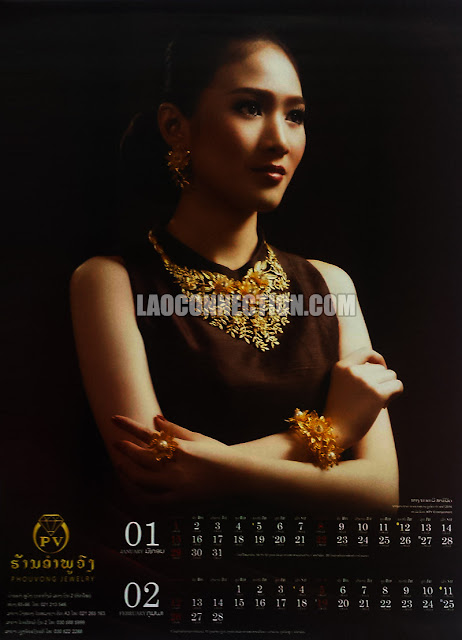 Phouvong Jewelry Calendar - January and February