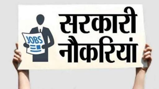 कार्मिक विभाग ने जारी किए आरक्षण से जुड़े दो महत्वपूर्ण आदेश,जो खोलेंगे राजस्थान में भर्तियो का रास्ता,लोकसेवा आयोग और अधीनस्थ बोर्ड को भेजा भर्तियो में आरक्षण का पत्र,देखे पूरी खबर