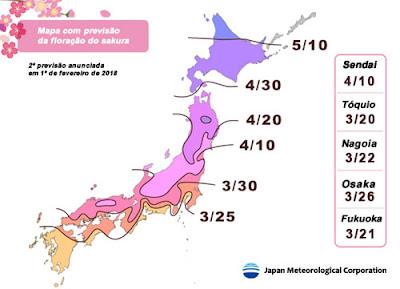 Sakura Someiyoshino