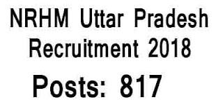 NRHM Uttar Pradesh