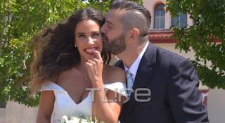 Παντρεύτηκε με μυστικό γάμο η Κατερίνα Στικούδη!