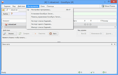GoodSync Enterprise 10.7.7.5 Multilingual Full Version