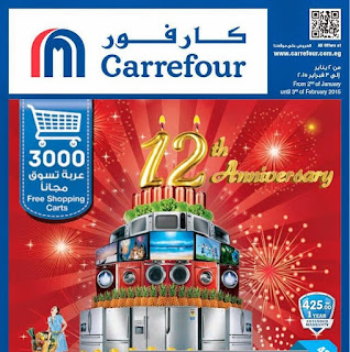 http://www.as3arak.com/2015/12/Laptops-Price-in-Carrefour.html