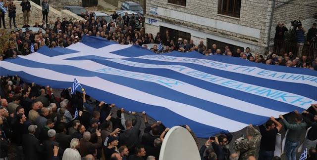 Η σημαία του Κατσίφα θα είναι στο Σύνταγμα