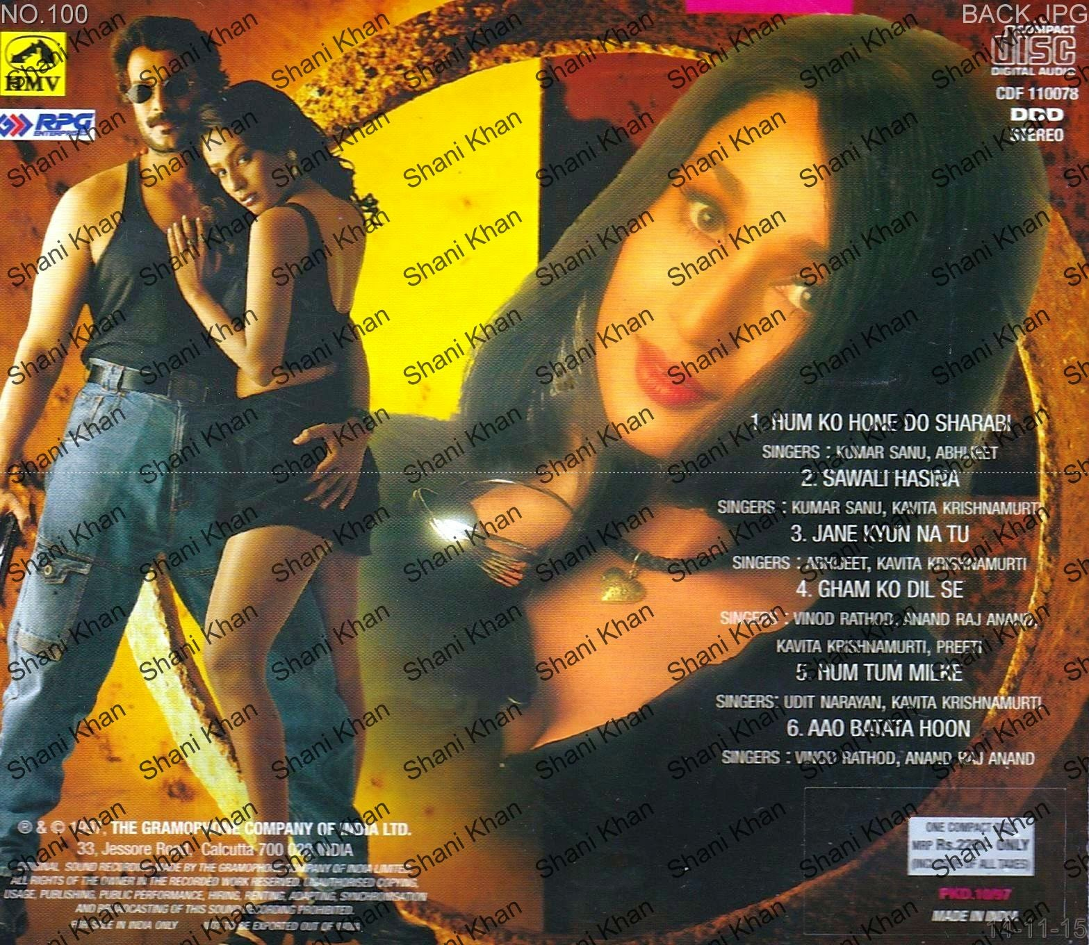 Koi Puchamera Dil Seee Download: Bollywood Music A To Z Cds. Visit To Download Http