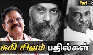 Suki Sivam Interview | IBC Tamil Tv