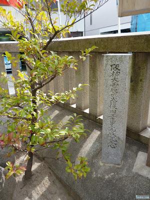 塚本神社阪神大震災復旧工事完成記念碑