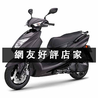 台南租摩托車