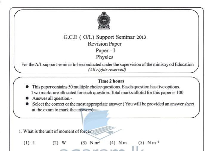 Physics Support Seminar Pilot Exam Paper 2013 G C E A