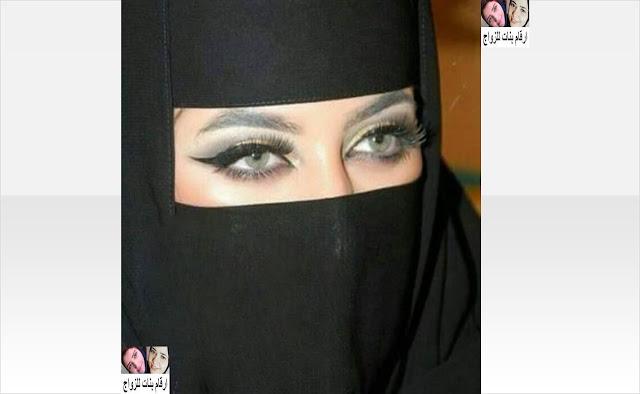 مطلقه سعوديه جاده, مطلقة تويتر حائل, مطلقة تويتر الرياض, مطلقة تويتر تبوك,ارقام بنات سعوديات واتس اب, رقم جوال بنات سعودية, ارقام بنات للتعارف داخل السعوديه,