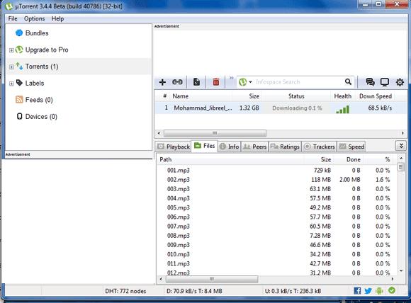 شرح تحميل ملفات التورنت من الانترنت و تحميلها على الكمبيوتر UTorrent