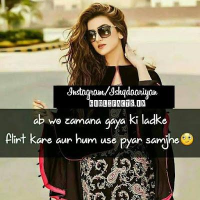Ab wo Zamana gaya ki ladke flirt kare aur hum use pyar samjhe