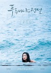 Legend of the Blue Sea (2016) Batch Subtitle Indonesia