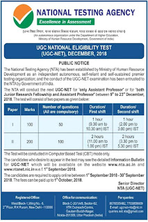 NTA UGC NET National Eligibility Test for Lecturers Jobs Recruitment 2018