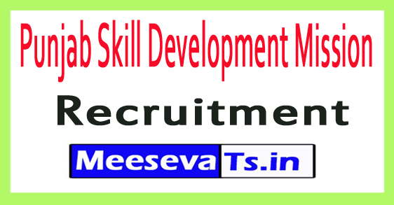 Punjab Skill Development Mission PSDM Recruitment