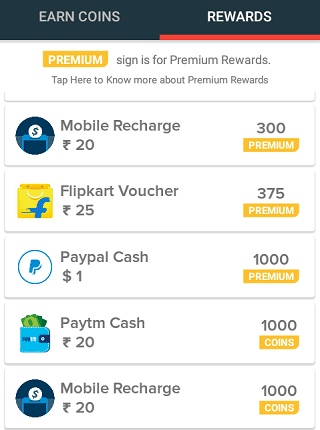 rewards and premium rewards