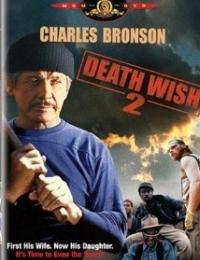 Death Wish 2 | Bmovies