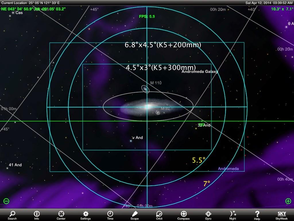 尋星鏡及相機視野模擬參考 (SkySafari +)