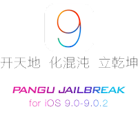 Cara Jailbreak Iphone 4s, Iphone 5, Iphone 6 IOS 9 Menggunakan Pangu 2016