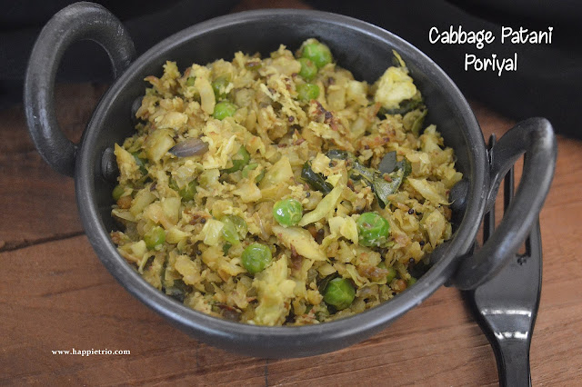 Cabbage GreenPeas StirFry | Muttaikose Patani Poriyal