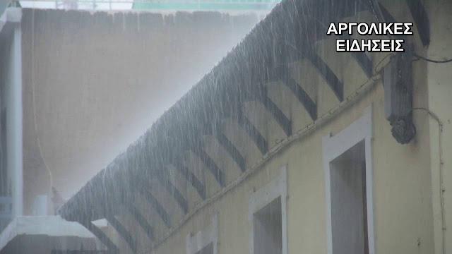Βροχές και καταιγίδες μέχρι και την Παρασκευή - Ανακοίνωση της Γενικής Γραμματείας Πολιτικής Προστασίας