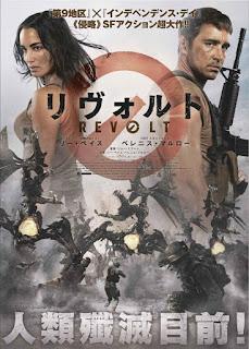 Revolt<br><span class='font12 dBlock'><i>(Revolt)</i></span>