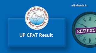 UP CPAT Result