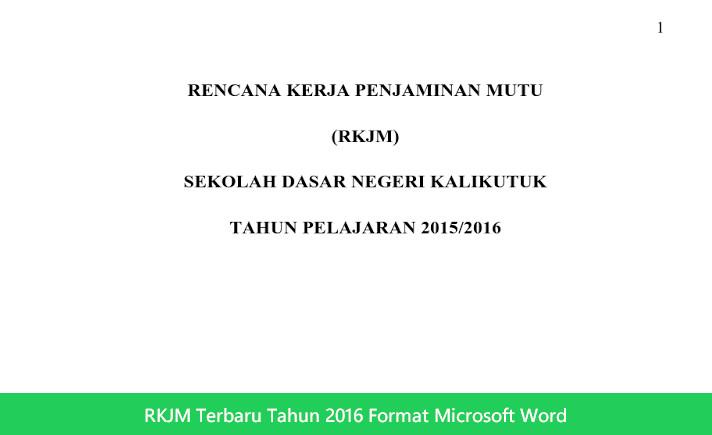 RKJM Terbaru Tahun 2016 Format Microsoft Word