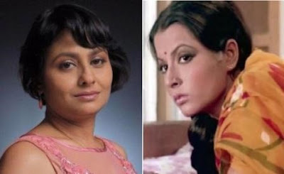 #Instamag-rita-bhaduri-had-inner-strength-says-jaya-bhattacharya