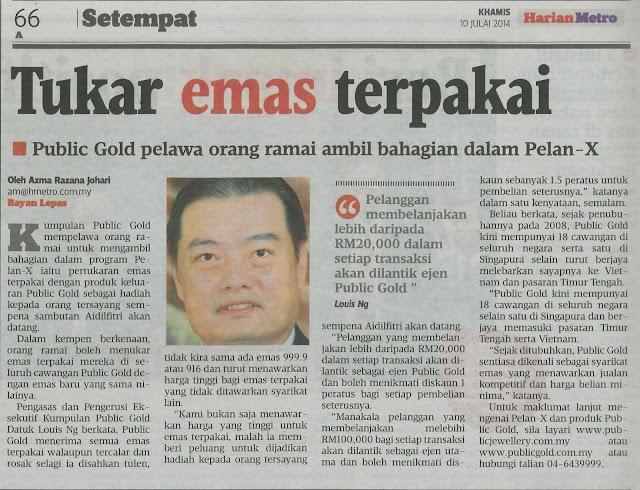 media emas PG