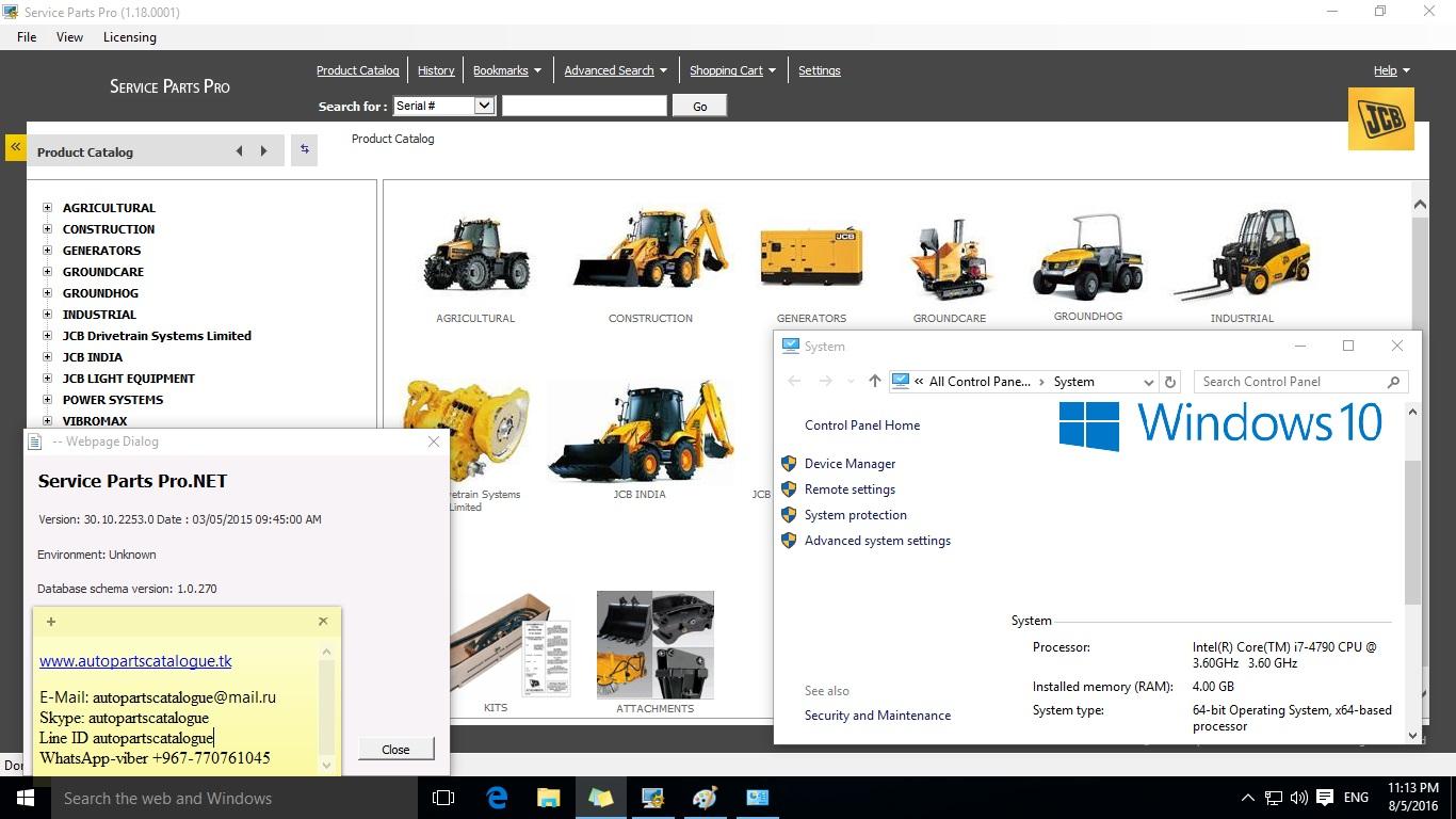 JCB Service Parts Pro (JCB SPP 2015 ) | Parts Catalog