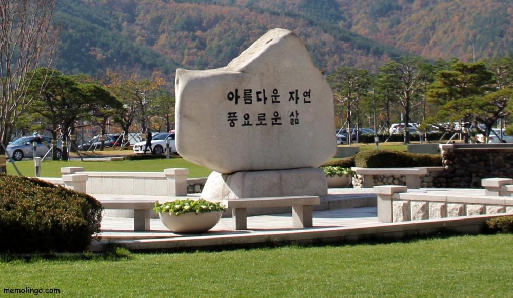 Roca gravada con un mensaje en coreano